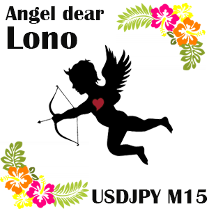 Angel Heart Lono
