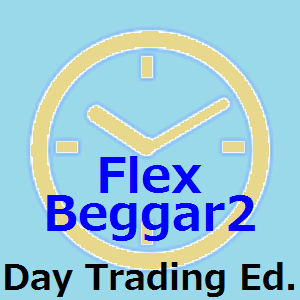 Flex Beggar2 Day Trading Edition【TRADERS-pro:トレプロ】